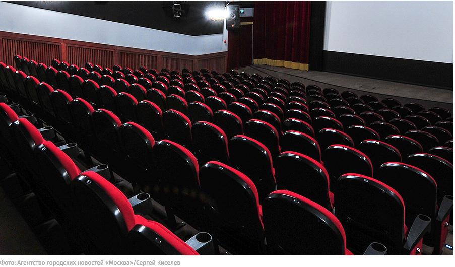Программа кинофикации малых городов преодолела рубеж в 300 залов