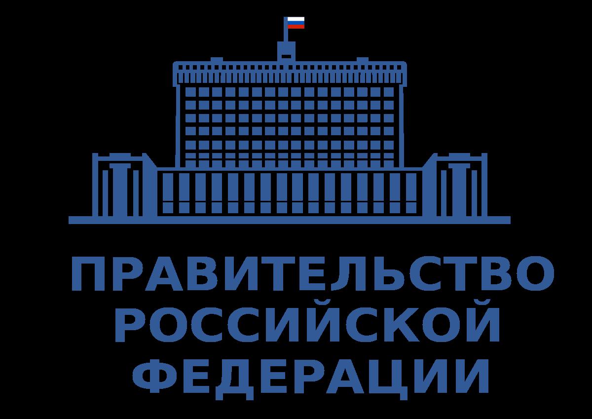 Правительство РФ утвердило составы Совета и Попечительского совета Фонда кино