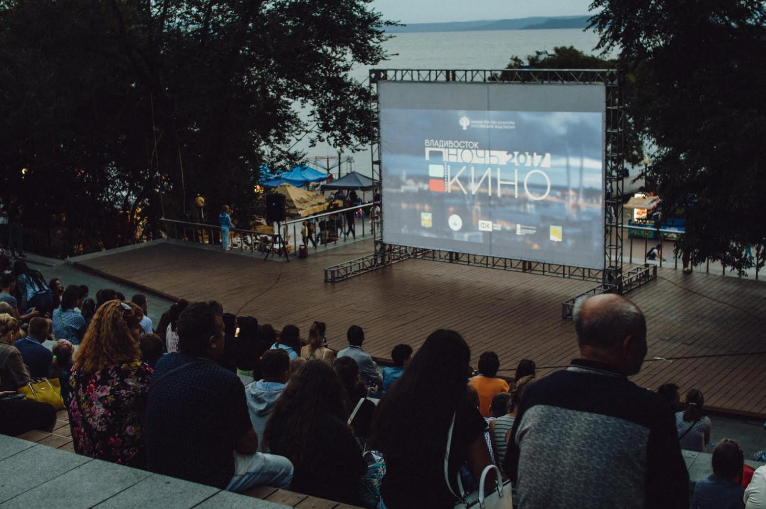 Акцию «Ночь кино» посетило более 700 тысяч человек