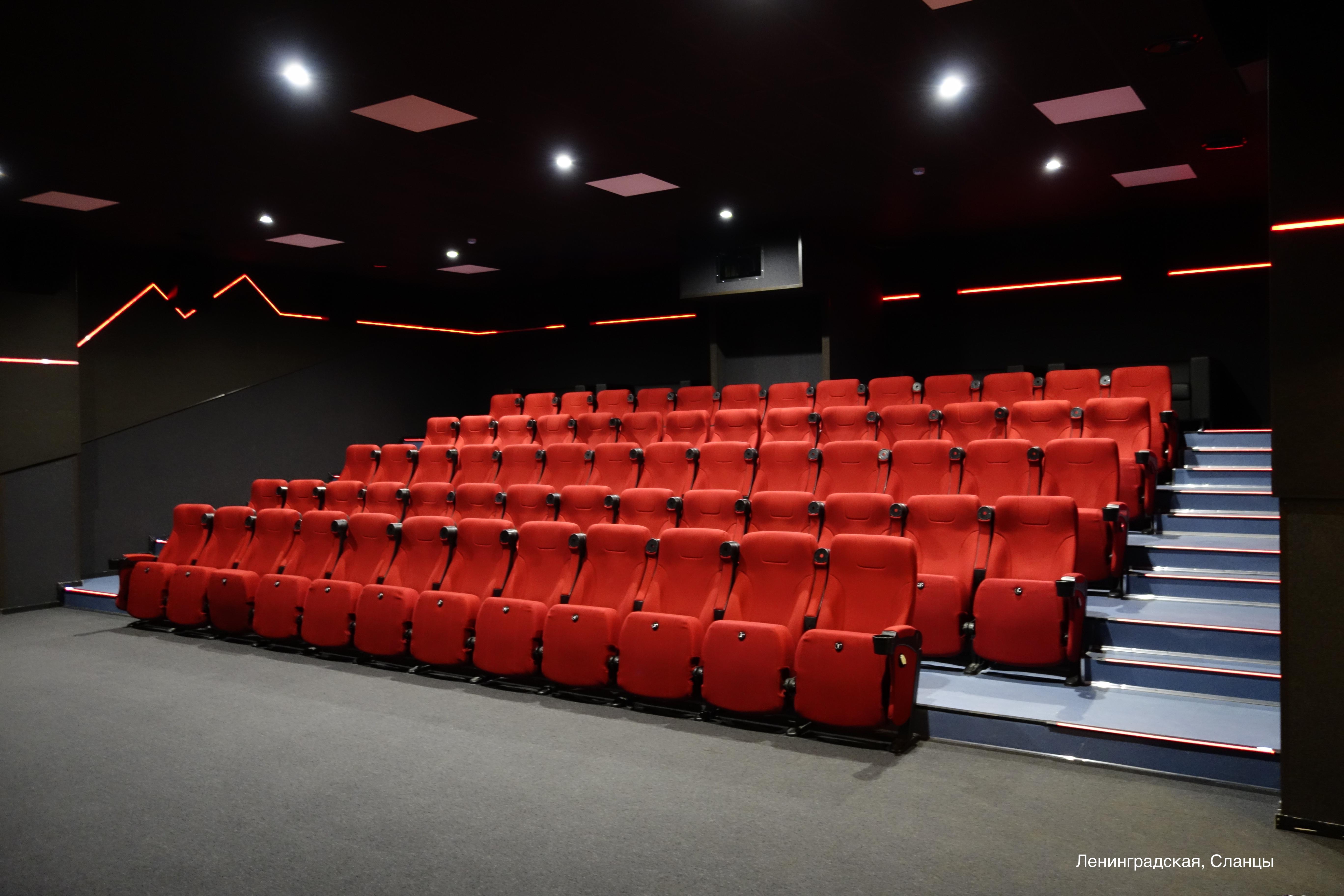 Фонд кино в 2019 году поддержит 204 кинозала в населенных пунктах Российской Федерации