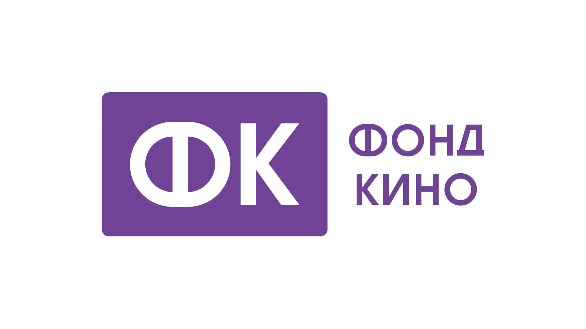 10 ноября 2020 года в МИА «Россия сегодня» состоится очная защита проектов уникальных авторских национальных анимационных фильмов ведущих российских режиссеров-мультипликаторов и фильмов для детской и семейной аудитории