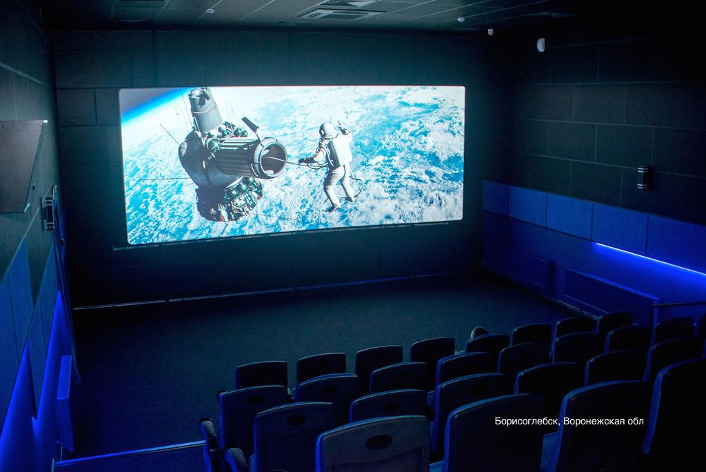 Фонд кино поддержит еще 202 кинотеатра в городах с населением до 500 тысяч жителей