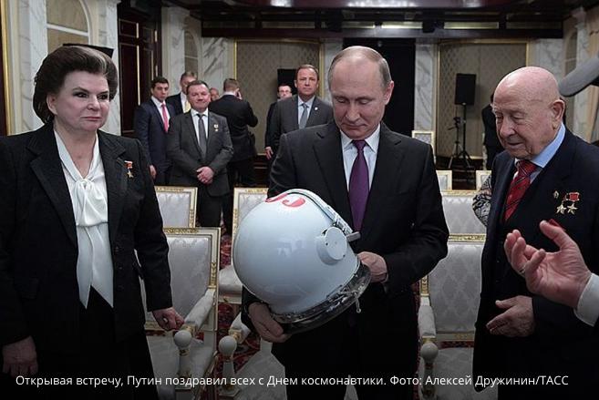 Владимир Путин встретил День космонавтики кинопросмотром — вместе с космонавтами увидел картину «Время первых»