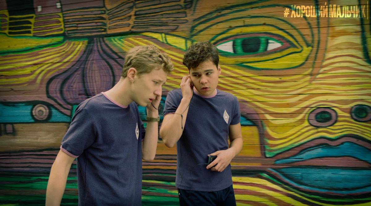 «Хороший мальчик»: феномен нормального кино