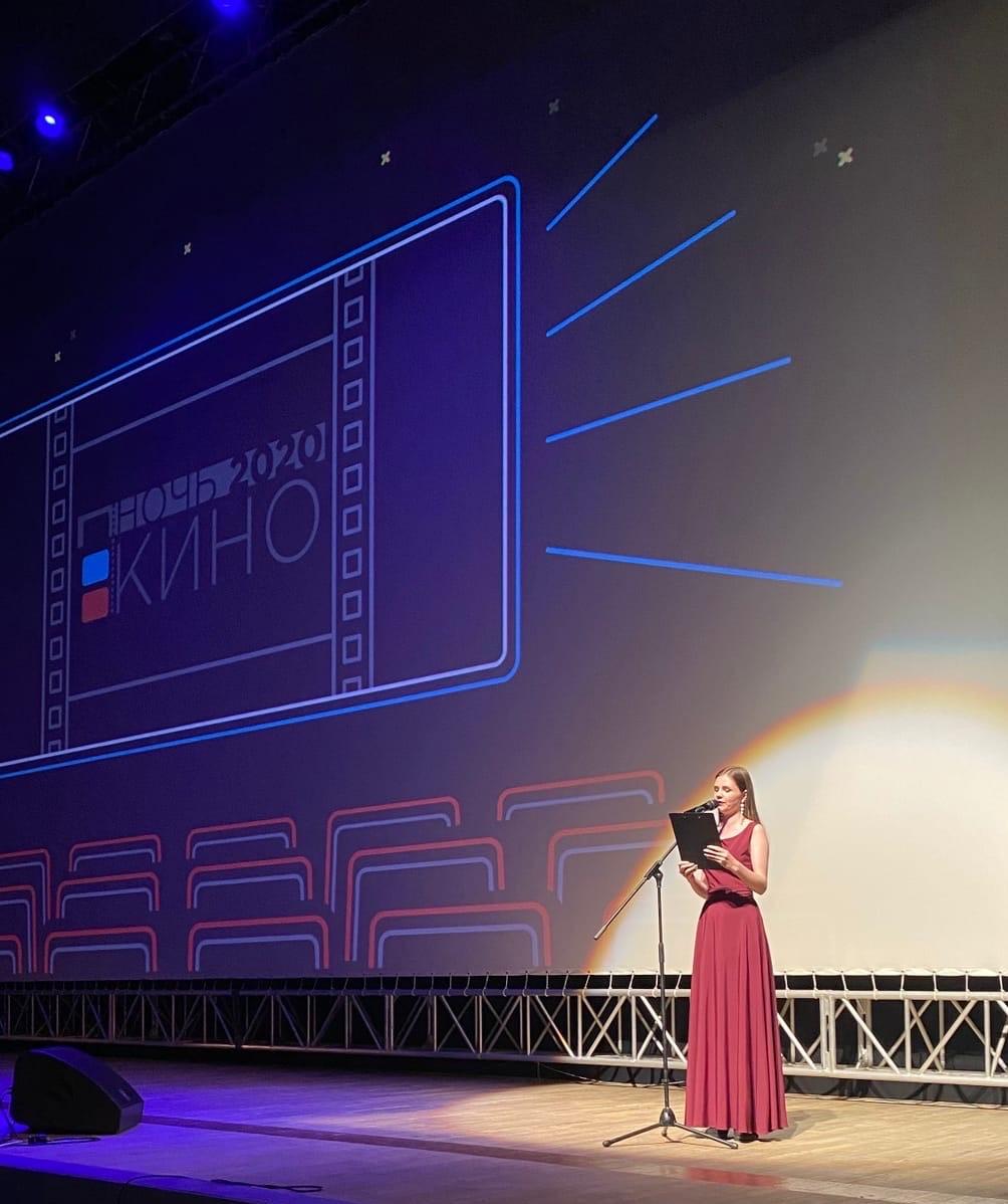 Всероссийскую акцию «Ночь кино», несмотря на действующие в связи с коронавирусом ограничения, посетило более 230 тысяч зрителей