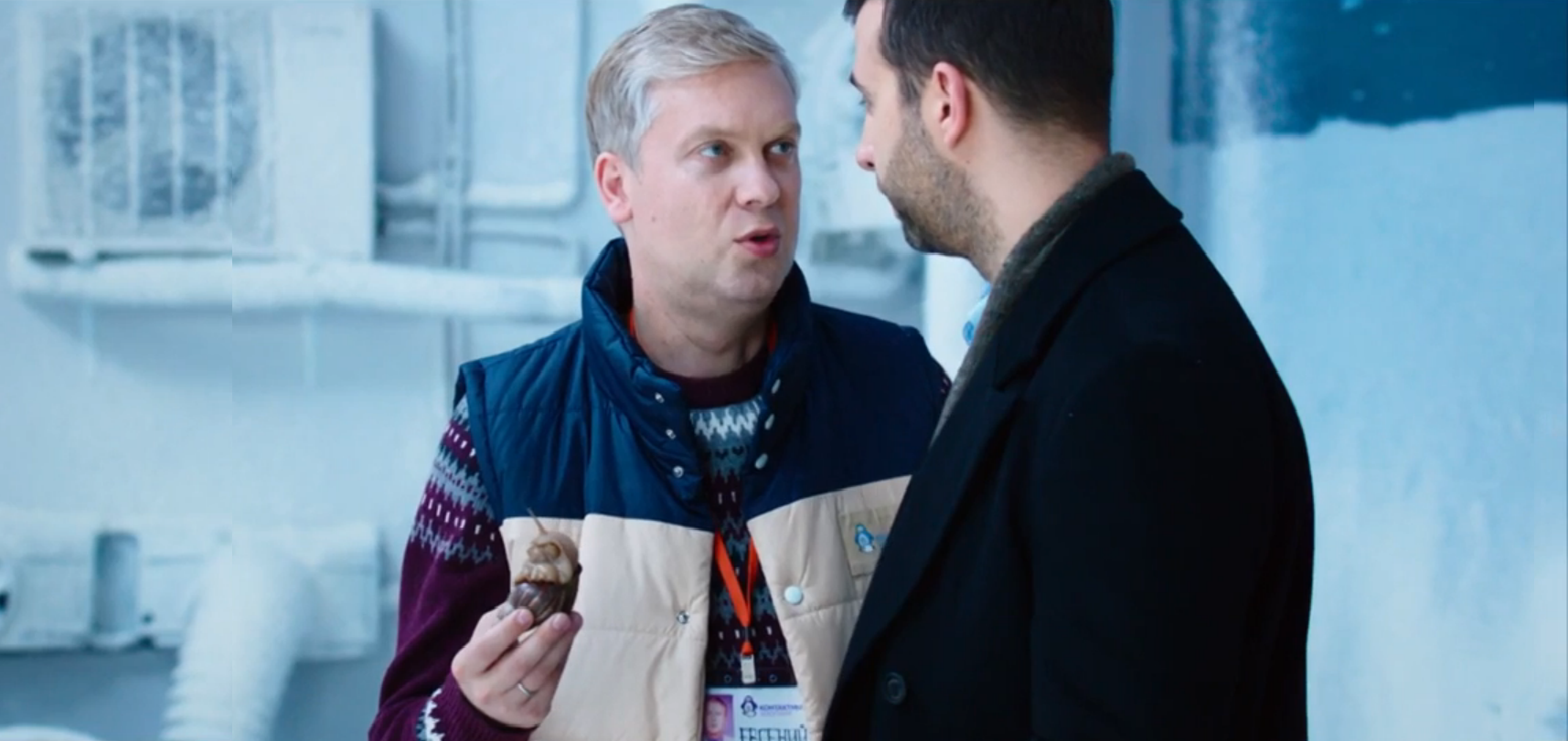 «Ёлки 5»: выпущен трейлер комедии с Ургантом и Светлаковым