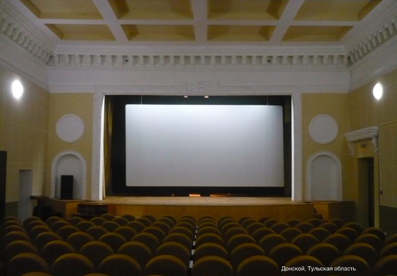 Фонд кино начал сбор заявок на поддержку кинотеатров в 2018 году