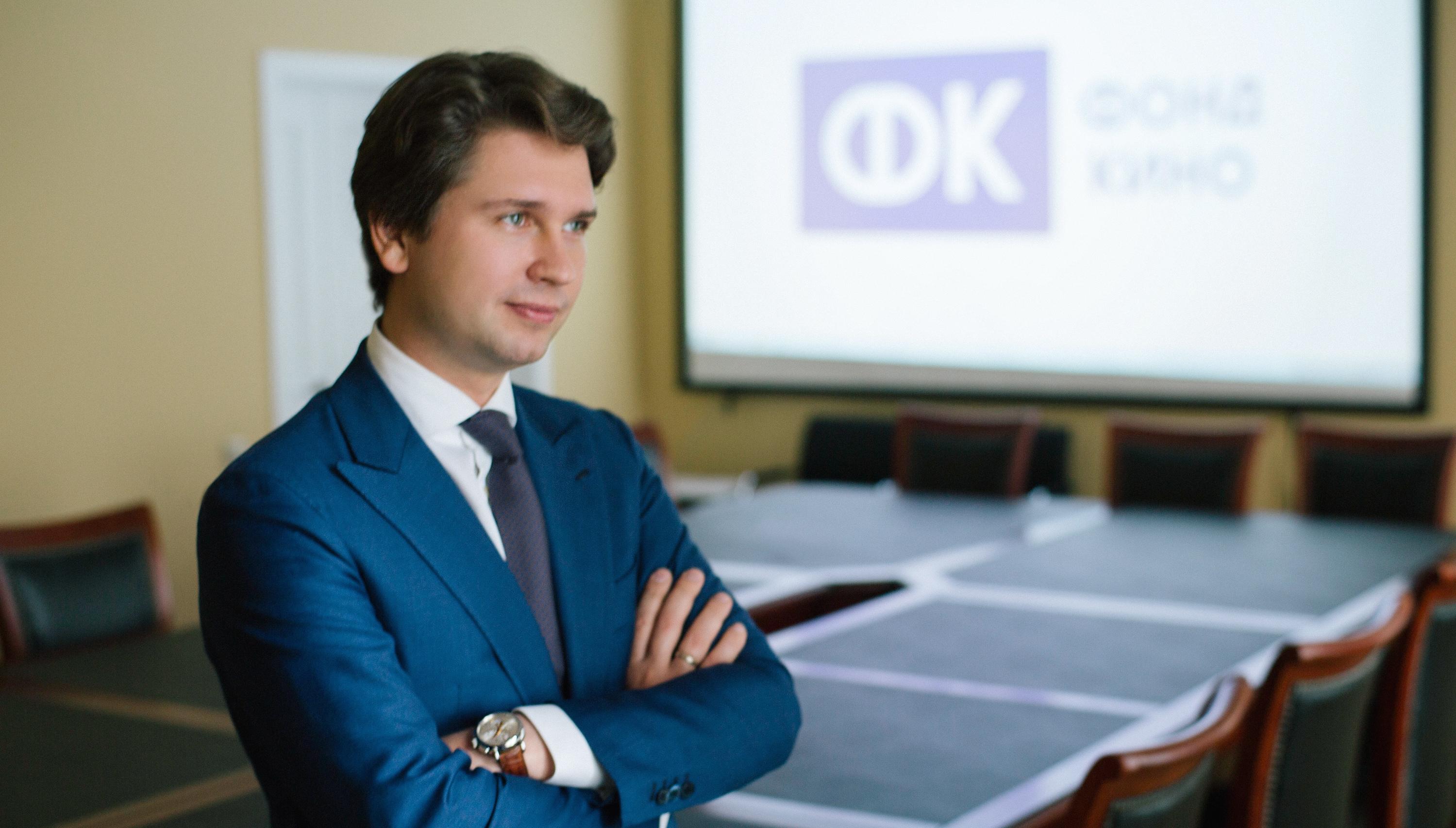 Антон Малышев: «Мы должны сохранить свой рынок кинопоказа»