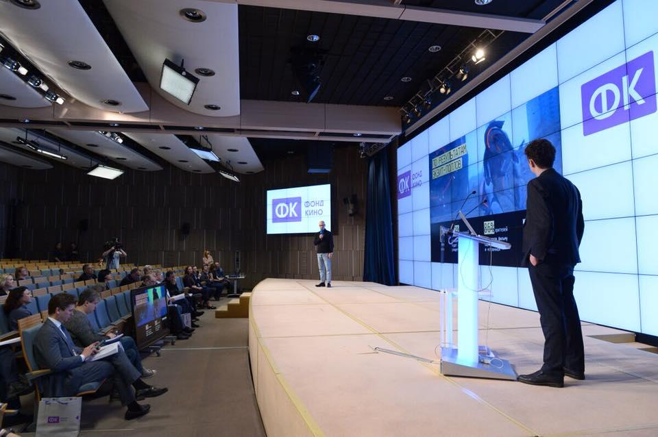Запись очной защиты проектов кинокомпаний-лидеров 2018 года