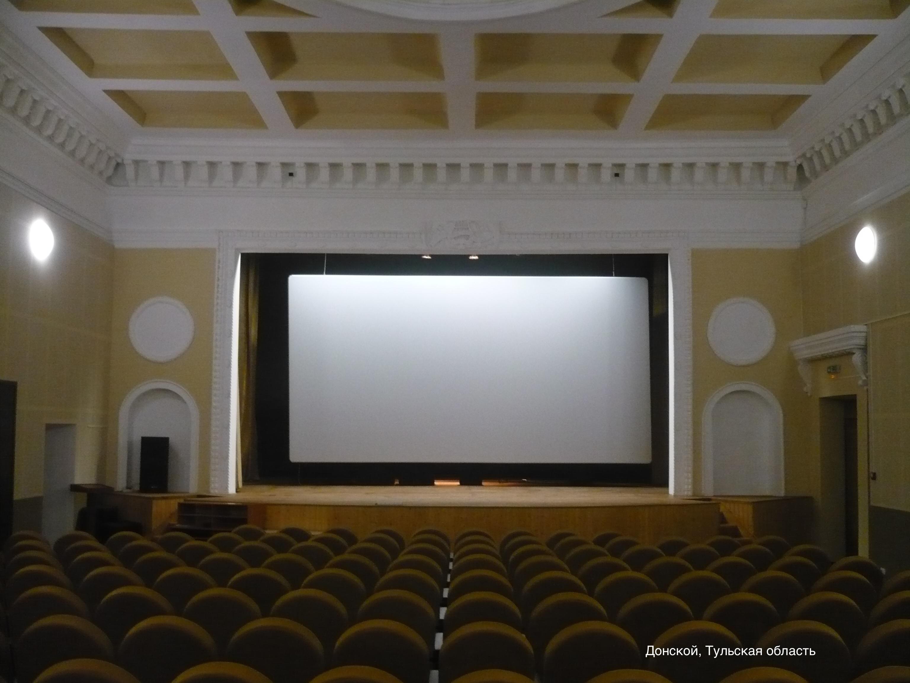 Фонд кино объявляет четвертый конкурс по поддержке кинотеатров в населенных пунктах Российской Федерации с количеством жителей до 500 тыс. человек