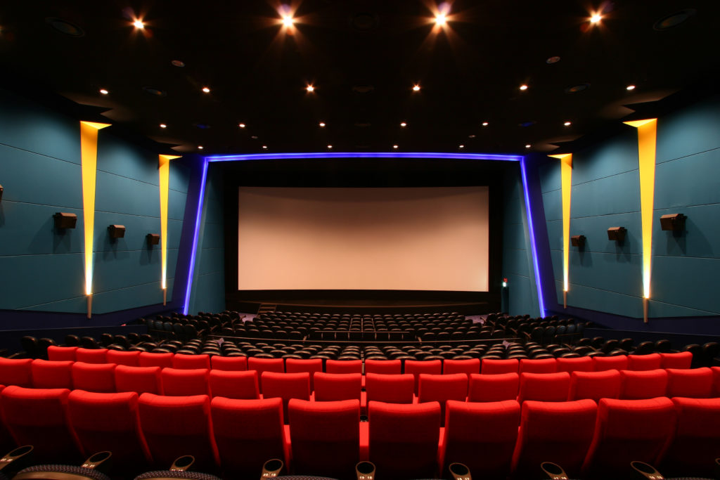 Фонд кино объявляет результаты очередного отбора по поддержке кинозалов в населенных пунктах с численностью жителей до 500 тысяч человек